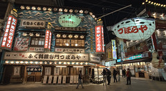 Japan - Osaka (SergioQ79 - Osanpo Photographer -) Tags: japan osaka shinsekai nikon asia d7200 dotonbori happyplanet asiafavorites