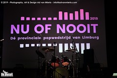 2019 Bosuil-Nu of Nooit Voorronde 3-Achtergrond