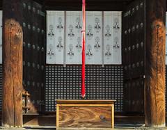 Kofuku-ji (Tim Ravenscroft) Tags: shrine temple kofukuji nara japan wood pillars textile doors hasselblad hasselbladx1d