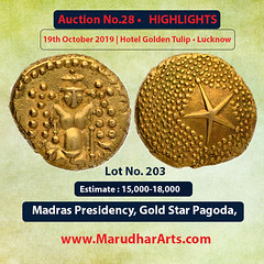 Gold Star Pagoda Coin of Madras Presidency. (seomarudhararts) Tags: price old silver coins coin list antique values