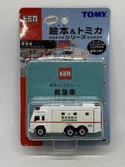 Tomy  - Tomica - Ambulance Vehicle - Miniature Diecast Metal Scale Model Emergency Services Vehicle (firehouse.ie) Tags: tomica ambulanz krankenwagen ambulansa truck toy toys ambulance tomy unit ambulances ambulancia majorincidentunit majorresponse