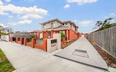 2/27 Arena square, Noble Park VIC