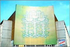 The Three Ships Mural in Hull ... (** Janets Photos **) Tags: uk hull citycentres history mosiacs murals eastyorkshire architecturebuildings