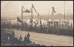 c. 1918 Real Photo Postcard - Russian Naval Parade at Vladivostok, Russia (?) (Treasures from the Past) Tags: vintage realphoto postcard vladivostok russia parade naval military 1918 wwi