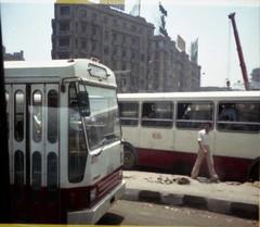 Kodak disk film (foundin_a_attic) Tags: kodak disk negative egypt
