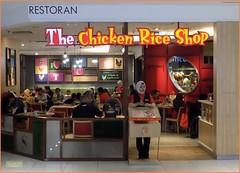 The Chicken Rice Shop Malaysia 20190420_124553 DSCN4832 (CanadaGood) Tags: color colour building asia seasia malaysia malaysian ipoh asean perak 2019 peninsularmalaysia canadagood thisdecade sign shopping advertising soup restaurant shoppingmall