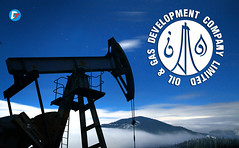 OGDCL makes four discoveries of hydrocarbons in three months (diplomatstime) Tags: vector silhouette winter technology night equipment industrial machine industry oil rig gas fossil power dusk fuel pipeline outdoors pump black natural dark gasoline blue sky mining resource oilindustry energy oilwell oilfield petroleum steel backgrounds station copy royalties horizontal ecology supply illustration color space image tranquil pumpjack generation mountain cloud star