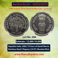 E X P T Steel Five Rupees Coin of Republic India of Mumbai Mint of 2005. (seomarudhararts) Tags: old antique coins for sale buyers coin dealers