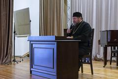 Лекция протоиерея Олега Стеняева