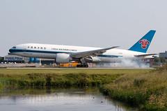 B-2041, Boeing 777-F1B, China Southern cargo (Freek Blokzijl) Tags: