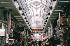 Tokyo 2019 (Quinn Milton Photography) Tags: 35mm film analog analogue filmisnotdead filmphotography 35mmfilm 35mmfilmphotography tokyo japan travel staybrokeshootfilm believeinfilm ifyouleave