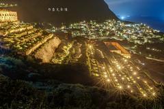 D69_1278_Natural (brook1979) Tags: 台灣 新北市 瑞芳 十三層 遺址 廢墟 舊礦場 礦坑 銅礦 金礦 建築 水金九 building taiwan gold newtaipei mountain mine construct lights night
