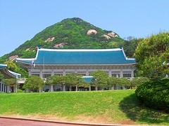 Cận cảnh nhà xanh Cheongwadae - nơi ở của tổng thống Hàn Quốc (quynhchi19102016) Tags: ve may bay gia re di han quoc