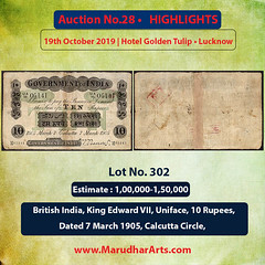 Uniface Ten Rupees Bank Note of King Edward VII Signed by O.T. Barrow of 1905. (seomarudhararts) Tags: coins republic india old auction antique coin buyers