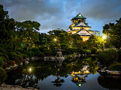 Osaka-Jo (Davey Psychotronic) Tags: japan night nightphotography osaka osakajo castle osakacastle reflection pond lights buildings trees water architecture