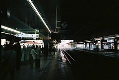 Hiroshima, Japan (homesickATLien) Tags: 35mm film art kodak expired japan travel analog mju olympus
