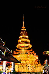 Wat Phra That Hariphunchai (ol'pete) Tags: ประเทศไทย thailand เมืองไทย วัดพระธาตุหริภุญชัย watphrathathariphunchai temple วัด wat ลำพูน lamphun