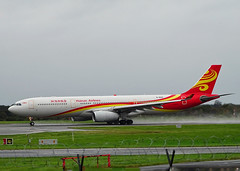 B-8015 Airbus A330-300 of Hainan Airlines (SteveDHall) Tags: aircraft airport aviation airfield aerodrome aeroplane airplane airliner airliners manchester manchesterairport mcr man egcc 2019 ringway b8015 airbus a330300 hainan airbusa330300 hainanairlines hna a330 a333 airbusa330