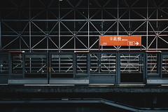 _MG_6176 (waychen_c) Tags: taiwan tw taipei taipeicity beitou beitoudistrict beitoustation metrotaipei tamsuixinyiline mrt metro railway station platform night nightscape cityscape urban architecture 台灣 台北 台北市 北投 北投區 北投站 台北捷運 淡水信義線 捷運