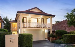 106 Central Avenue, St Lucia QLD