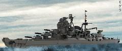 Mogera (Cagerrin) Tags: ship lego system takao cruiser warship ldd mogami heavycruiser 3d model legodigitaldesigner