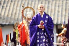 Buddhist priest (Teruhide Tomori) Tags: 京都 伝統行事 日本 泉涌寺 即成院 二十五菩薩練供養 仮面 菩薩面 tradition kyoto mask festival event japan japon sokujohin temple sennyuji happyplanet asiafavorites