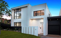 1 Bayview Street, Tennyson Point NSW