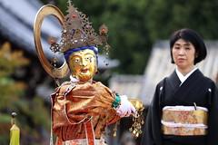 Festival (Teruhide Tomori) Tags: 京都 伝統行事 日本 泉涌寺 即成院 二十五菩薩練供養 仮面 菩薩面 tradition kyoto mask festival event japan japon sokujohin temple sennyuji