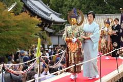 Neri kuyo festival (Teruhide Tomori) Tags: 京都 伝統行事 日本 泉涌寺 即成院 二十五菩薩練供養 仮面 菩薩面 tradition kyoto mask festival event japan japon sokujohin temple sennyuji