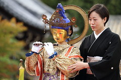 Twenty five Bodhisatvas Procession Service (Teruhide Tomori) Tags: 京都 伝統行事 日本 泉涌寺 即成院 二十五菩薩練供養 仮面 菩薩面 tradition kyoto mask festival event japan japon sokujohin temple sennyuji