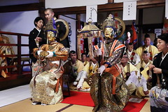 Niju-go Bosatsu Neri Kuyo (Teruhide Tomori) Tags: 京都 伝統行事 日本 泉涌寺 即成院 二十五菩薩練供養 仮面 菩薩面 tradition kyoto mask festival event japan japon sokujohin temple sennyuji