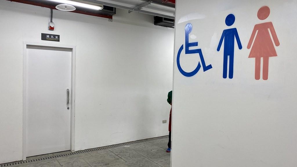 南門中繼市場1F廁所與哺乳室