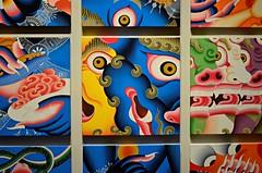 Eyes (pjpink) Tags: vmfa virginiamuseumoffinearts virginiamuseum museum art rva richmond virginia may 2019 spring pjpink 2catswithcameras awaken exhibit