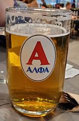Alfa beer (Luigi Rosa) Tags: grecia atene αθήνα alfa beer birra glass bicchiere boccale