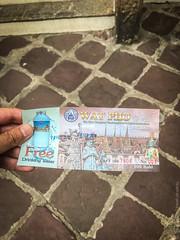 Wat-Pho-Bangkok-Храм-Лежащего-Будды-9108