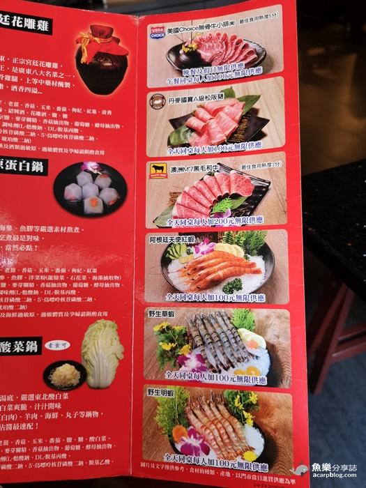 【台北松山】馬辣頂級麻辣鴛鴦火鍋-南京店 @魚樂分享誌