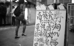(von Calven Lee) Tags: leica leicam6 m6 kodak100tmax rollfilm candid blackandwhite blackwhite bw summilux 11871 steelrim 35mm leicaglow