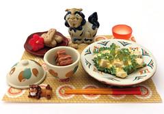 Japanese Regional Cuisine Secret Set (MurderWithMirrors) Tags: rement miniature food meal tourofjapan bowl lid chopsticks chopstickrest chinsuko bittergourd bittermelon localtour plate dog lion flower rafute braisedporkbelly goya chanpuru mwm