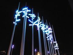 Faire la vague (Make the wave) (Quevillon) Tags: placebell art sculpture michelgoulet canada québec laval chomedey