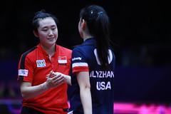 Uncle Pop 2019 ITTF Women's World Cup (STTA (Singapore Table Tennis Association)) Tags: sport tabletennis womensworldcup womens chengdu china