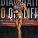 Figure Masters B 1st #206 Macha Douard