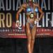 Figure Masters C 1st #196 Tina Breton