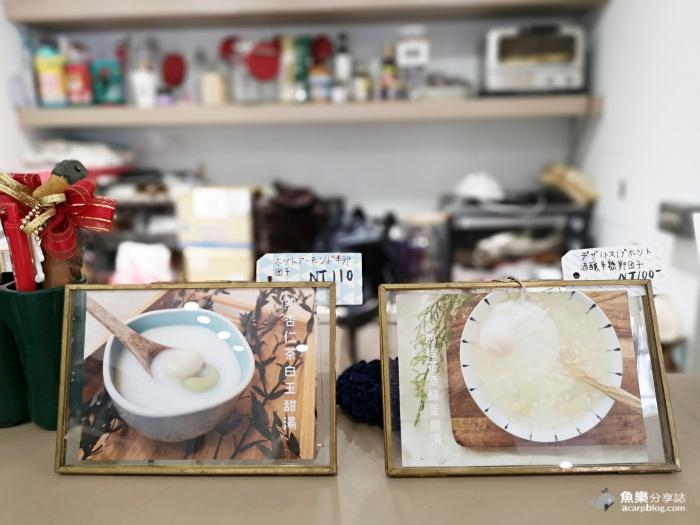 【台北大同】心地日常|桂花蜜酒釀白玉雪花冰|赤峰街美食 @魚樂分享誌