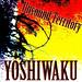 Unsound Territory by Yoshiwaku