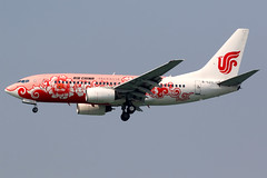 Air China   Boeing 737-700   B-5211   pink peony livery   Hong Kong International (Dennis HKG) Tags: aircraft airplane airport plane planespotting staralliance canon 7d 100400 hongkong cheklapkok vhhh hkg airchina cca ca boeing 737 737700 boeing737 boeing737700 b5211
