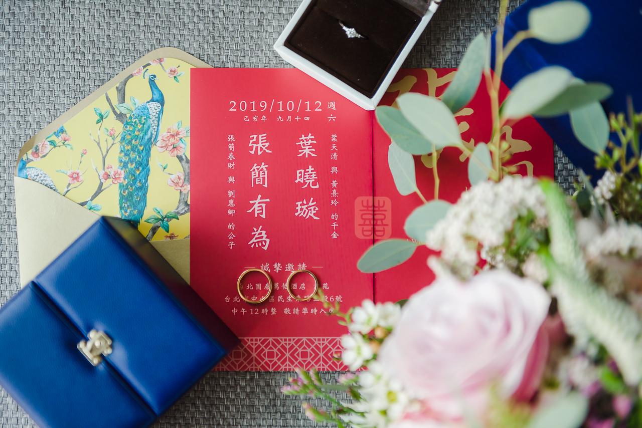 台北國泰萬怡酒店婚禮-婚攝大嘴 (3)