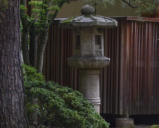 ... lantern at Portland Japanese Garden....