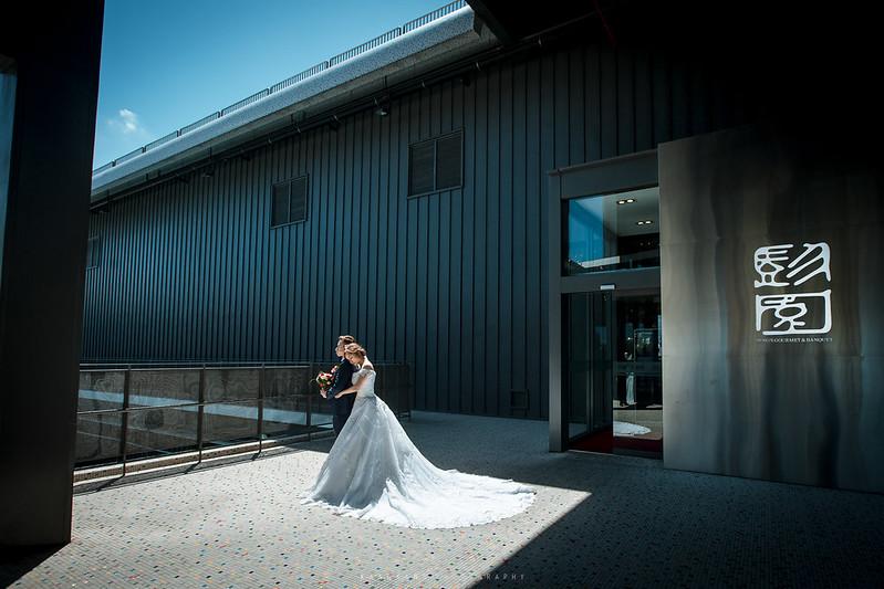 [桃園婚攝] 俊淵&純弦 早儀午宴 婚禮攝影 @ 八德彭園會館 Ballroom G廳| #婚攝楊康