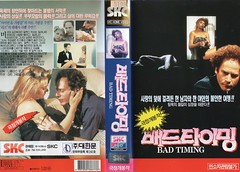 "Seoul Korea vintage VHS cover art for NIcholas Roeg classic ""Bad Timing: A Sensual Obsession"" (1980) - ""Timing is...."" (moreska) Tags: seoul korea vintage vhs cover art retro oldschool badtimingasensualobsession 1980 nicolas roeg embrace sexy afterdark hangul graphics fonts garfunkel eighties artfilm auteur independent skc videocassette analogue history collectibles archive museum rok asia"