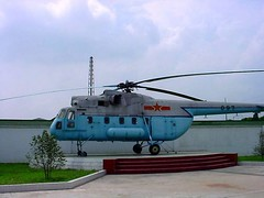 "Harbin Z-6 1 • <a style=""font-size:0.8em;"" href=""http://www.flickr.com/photos/81723459@N04/48940232377/"" target=""_blank"">View on Flickr</a>"